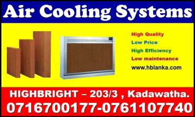 Evaporative air cooling pads systems for greenhouse srilanka , air coolin